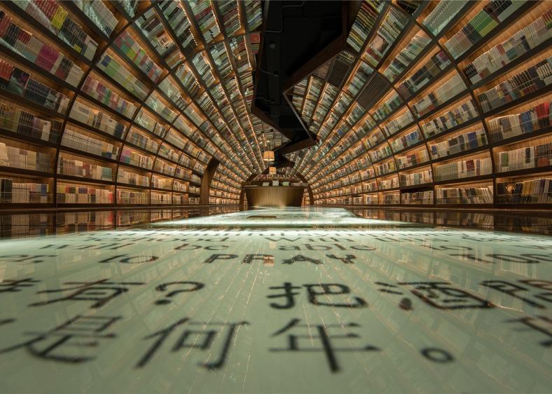 yangzhou-zhangshuge-li-xiang-yangzhou-china_dezeen_1568_8